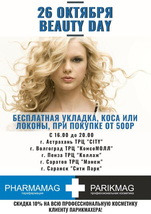 solyarii_new.jpg