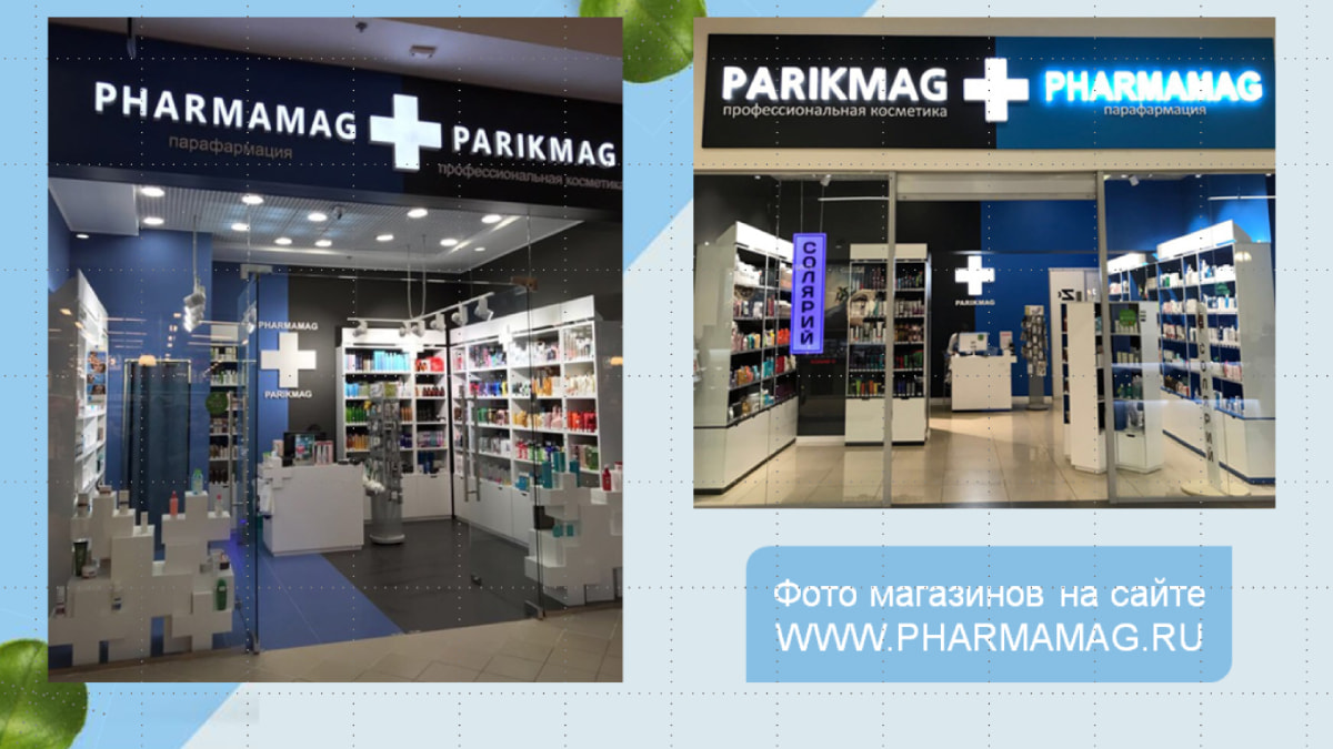 Parikmag & Pharmamag